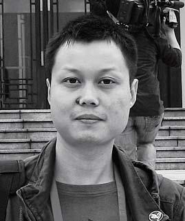 Peng Wei