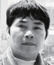 Jiang Yiqin